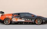 Olandiškas lenktyninis automobilis Savage Rivale GTR