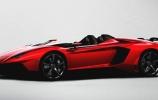 Lamborghini Ženevoje pristatys Aventador J Speedster?