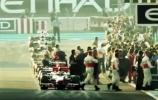 F1 2012 - Ar jūs pasiruošę?