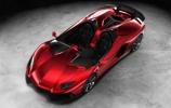Lamborghini Aventador J roadsteris tik vienas, ir jis parduodamas!