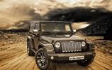 Vilner kompanijos pasidžiavimas Jeep Wrangler