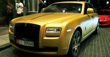 Matinio aukso Rolls Royce