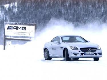 AMG pramogos žiemą