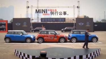 Rekordinis automobilio parkavimas